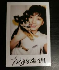 Wanna One Signed YES! Magazine Official Photocard (Unofficial) Yoon Ji-Sung Only