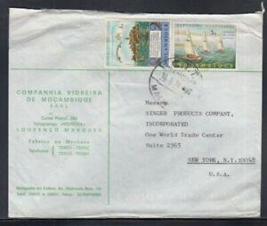 MOZAMBIQUE Commercial Cover Lourenço Marques to WTC 18-9-1974 Cancel