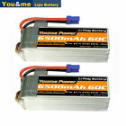 2pcs 22.2V 6S 6500mAh LiPo Battery 60C EC5 for RC Helicopter Airplane Quad Boat