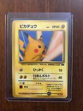 Pikachu SNAP ERROR MISCUT RARE JAPANESE POKEMON CARD