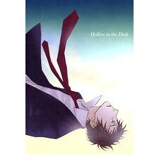Persona 4 bl doujinshi-Adachi/Yu (Hero) - p4 yaoi Souji