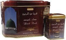 Hemani Black Amber Musk jamid Perfume solid alcohol free HALAL 25g