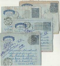 ADEN-YEMEN Rare British Occupation Aden 4 Aerograms Tied CARTER & Aden 1960