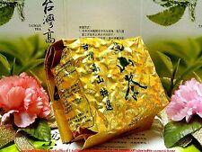 *Taiwan* High Mountain Shanlinxi Jinxuan Oolong Green Tea (75g) FREE POST!