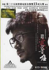 Port of Call DVD Aaron Kwok Jessie Li Chun Xia Michael Ning NEW Eng Sub R3