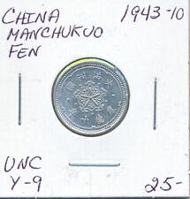 CHINA MANCHUKUO FEN 1943-10 Y-9 - UNC