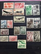 Russia used older collection 1930's airmail airplanes