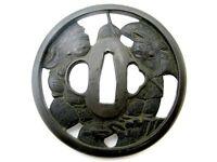 Yamashiro ju Masayoshi Bronze Tsuba Japan um 1750 Schwert Stichblatt – Signiert