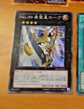 YUGIOH JAPANESE SUPER RARE HOLO CARD CARTE DP12-JP012 Number 39: Utopia JAPAN **