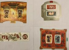 CANADA Chinese New Year stamps: Year of the Pig 2007, dog 2006, rat 2008, rabbit