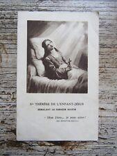 IMAGE PIEUSE ANCIENNE : Sainte Thérèse de l'E. J. exhalant le dernier soupir
