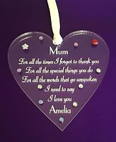 Personalised Heart with Message for Mum, Mother's Day, Birthday Gift - Keepsake