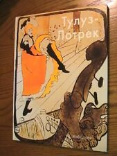 Toulouse-Lautrec - Illustrated Album in Russian - New