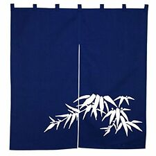 "Japanese 33.5"" x 35.5"" 2-Panel Navy Bamboo Leaves Noren Doorway Divider Curtain"