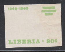 Liberia # 450 IMPERF Proof From EA Wright Co. Archive Lot UNICEF