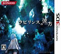 USED Nintendo 3DS Labyrinth no Kanata 61380 JAPAN IMPORT