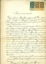 1889 RUSSIA RUSSLAND OLD DOCUMENT WITH REVENUE STAMPS 3839