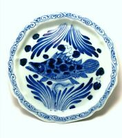 ED091 Blue and white 8-sided plate of a single fish Yuan/Ming 14th Century