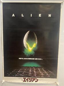 ALIEN 1979 ORIGINAL JAPANESE B2 FILM POSTER SIGOURNEY WEAVER JOHN HURT ROLLED