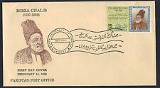 PAKISTAN 1969 MIRZA GHALIB ILLUSTRATED FDC