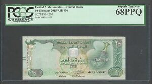 United Arab Emirates 10 Dirhams 2015/AH1436 P27d Uncirculated Graded 68