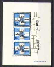 GIAPPONE 1975 Saluti/DAFFODIL/fiore 3 V M/S (n23724)