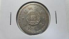 China Manchukuo 1 Chiao Cu-Ni, KT 6 / 1939, XF+