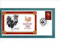 2017 YEAR OF THE ROOSTER SOUVENIR COVER- HOUDAN
