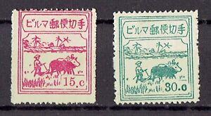 BURMA ( JAPANESE OCCUPATION ) 1943, J79 & J81 15c MAGENTA AND 30c BLUE-GREEN, MH