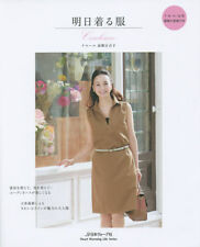 Dress for Tomorrow by Couleure - Japanese Craft Pattern Book SP6