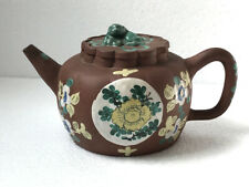 Antique Chinese Yixing Red Clay Teapot Enameled Flowers