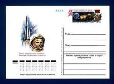 USSR - RUSSIA - Cartolina - 1981 - 4k - XX ann. lancio Gagarin - Space