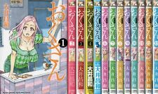 Wife comics Complete full set Vol.1-13 Japanese Edition