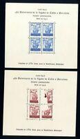 Hojitas sellos Ayuntamiento Barcelona desplazado error impresión 1943 nº 51-52