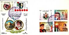 KING HUSSEIN 60th BIRTHDAY DOME OF THE ROCK SET & S/S 1995 JORDAN FDC