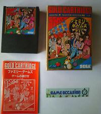 PARLOUR GAMES SEGA MARK III 3 GOLD CARTRIDGE MASTER SYSTEM COMPLET