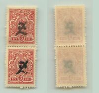 Armenia 1919 SC 92 mint black Type A pair . e9341