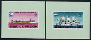 Upper Volta 375-8, C223 imperf s/s MNH Expo 75, Ships