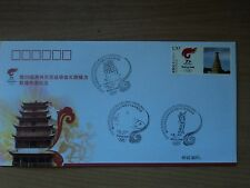 China 2008 Olympics Three Souvenir Covers of Monuments