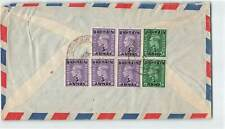 BAHRAIN 3 ANNAS OVPT ON 7v GB KGVI AIRMAIL COVER TO MACHINED PARTS CORP. IN USA