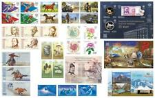 KYRGYZSTAN 2017 - Year Set | Full Colelction of MNH KEP stamps issued 2017