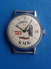 Watch Poljot cal..2614.2H . Made russia .Movement USSR .