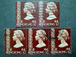Hong Kong 1973 Queen Elizabeth II $2 Block Of 2 & Block Of 3 - 5v Used Stamps
