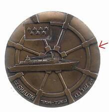 ISRAEL 1964 SHIP SHALOM/ KING SHALOMON MADE A NAVY OF SHIPS 59mm BRONZE MEDAL #3