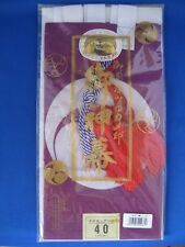 High Quality PURPLE CURTAIN  for KAMIDANA Shinto Shrine Better Fortune!! #4