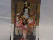 From Japan Geisha in glass box was Grandmother's