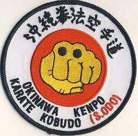 """Okinawa Japan Kenpo Karate Kobudo Kobudō Cloth Martial Arts 4"""" Round Patch"""