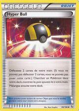 Hyper Ball -XY2:Etincelles - 99/106 - Carte Pokemon Neuve Française