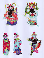 Chinese Paper Cuts Characters of Water Margin Set 10 colorful small pieces