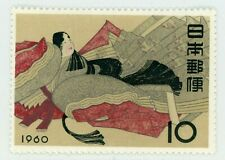 Japan Letter Writing Week 1960 Mint Non Hinged G613 ⭐⭐⭐⭐⭐